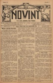Nowiny, 1911, R. 1, nr 33