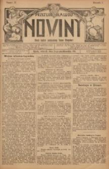 Nowiny, 1911, R. 1, nr 37