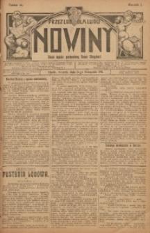 Nowiny, 1911, R. 1, nr 46