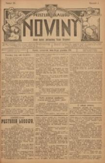 Nowiny, 1911, R. 1, nr 59