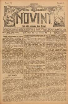 Nowiny, 1912, R. 2, nr 109