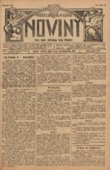 Nowiny, 1912, R. 2, nr 124