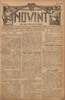 Nowiny, 1913, R. 3, nr 38