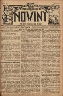 Nowiny, 1913, R. 3, nr 120