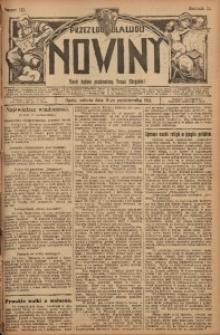 Nowiny, 1913, R. 3, nr 122