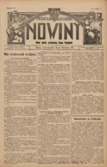 Nowiny, 1915, R. 5, nr 11
