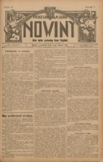 Nowiny, 1915, R. 5, nr 30