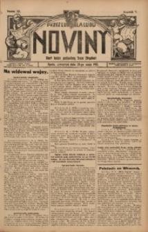 Nowiny, 1915, R. 5, nr 59