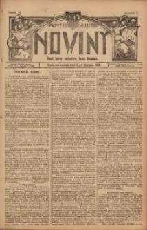 Nowiny, 1915, R. 5, nr 91