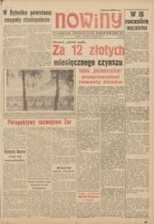 Nowiny, 1957, nr 32 (32)