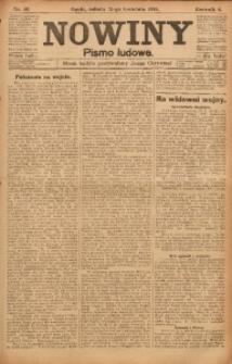 Nowiny, 1916, R. 6, nr 46