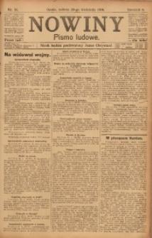 Nowiny, 1916, R. 6, nr 51