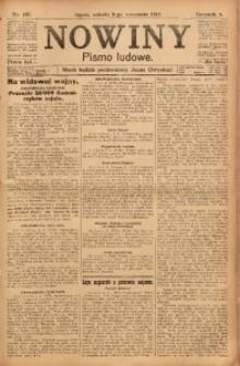 Nowiny, 1916, R. 6, nr 107