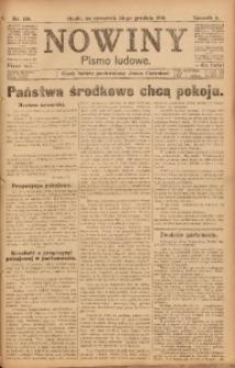 Nowiny, 1916, R. 6, nr 158