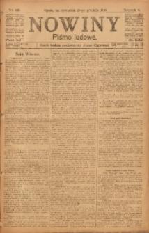 Nowiny, 1916, R. 6, nr 165