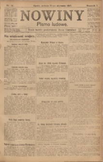 Nowiny, 1917, R. 7, nr 14