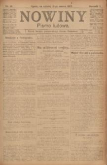 Nowiny, 1917, R. 7, nr 40