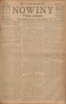Nowiny, 1917, R. 7, nr 76