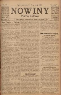 Nowiny, 1917, R. 7, nr 79