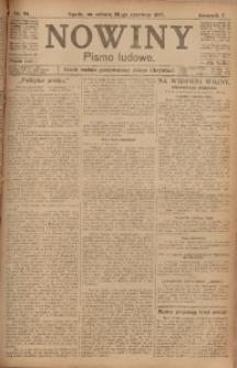 Nowiny, 1917, R. 7, nr 94