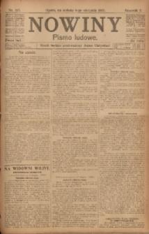 Nowiny, 1917, R. 7, nr 117