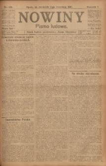 Nowiny, 1917, R. 7, nr 136