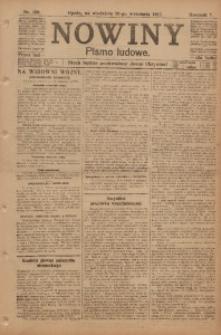 Nowiny, 1917, R. 7, nr 150