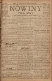 Nowiny, 1917, R. 7, nr 163