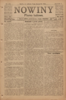 Nowiny, 1917, R. 7, nr 173