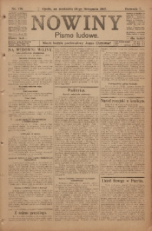 Nowiny, 1917, R. 7, nr 178
