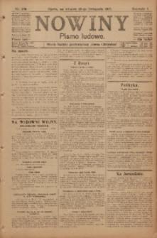 Nowiny, 1917, R. 7, nr 179
