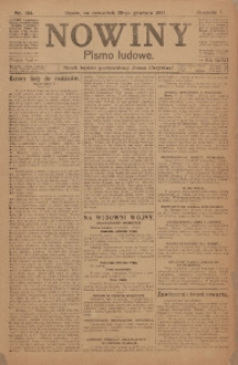 Nowiny, 1917, R. 7, nr 194