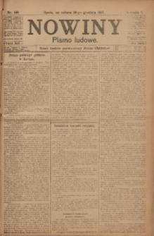 Nowiny, 1917, R. 7, nr 198
