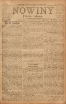 Nowiny, 1918, R. 8, nr 14
