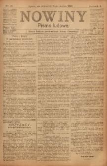 Nowiny, 1918, R. 8, nr 45