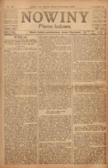 Nowiny, 1918, R. 8, nr 60