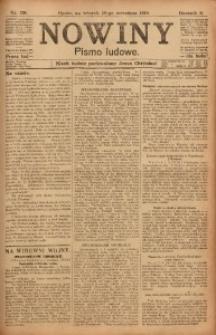 Nowiny, 1918, R. 8, nr 138