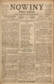Nowiny, 1919, R. 9, nr 91