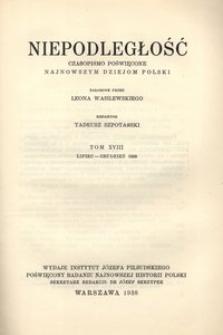 Niepodległość, T. 18 (lipiec 1938 - grudzień 1938)