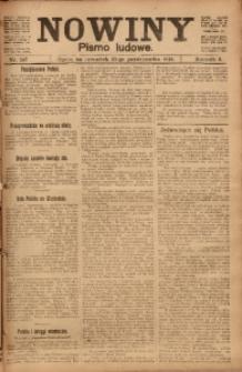 Nowiny, 1919, R. 9, nr 247