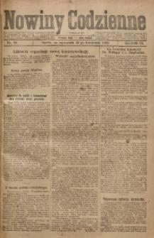 Nowiny Codzienne, 1920, R. 10, nr 83