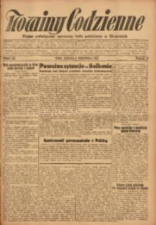 Nowiny Codzienne, 1927, R. 17, nr 232