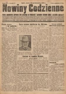 Nowiny Codzienne, 1929, R. 19, nr 251