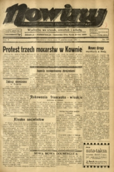 Nowiny. Czasopismo Północnej Części Województwa Śląskiego, 1934, R. 5, Nr. 113