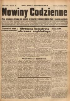 Nowiny Codzienne, 1930, R. 20, nr 233