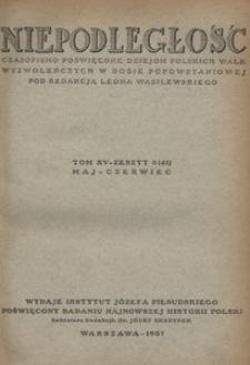 Niepodległość, T. 15 (styczeń 1937 - czerwiec 1937)