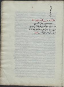 Rękopis w języku arabskim i tureckim o treści religijnej