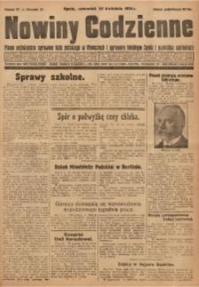 Nowiny Codzienne, 1931, R. 21, nr 97