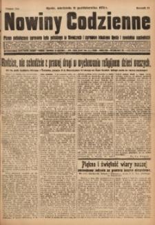 Nowiny Codzienne, 1931, R. 21, nr 234