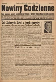 Nowiny Codzienne, 1931, R. 21, nr 240